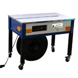 Strapping Machine Open Model with adjustable high table