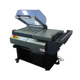 SeleCTech 455 Shrink Wrapper - One Step Shrink Wrapper - Sealed Air SeleCTech™ Shrink Machinery